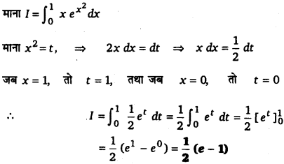 UP Board Solutions for Class 12 Maths Chapter 7 Integrals image 358