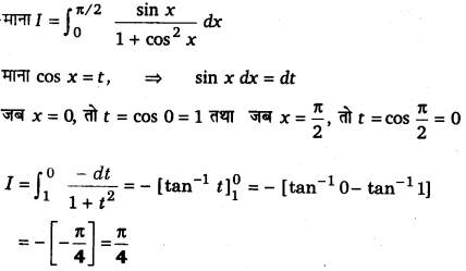 UP Board Solutions for Class 12 Maths Chapter 7 Integrals image 385