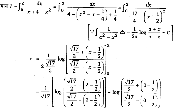 UP Board Solutions for Class 12 Maths Chapter 7 Integrals image 387