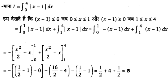 UP Board Solutions for Class 12 Maths Chapter 7 Integrals image 437