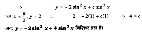 UP Board Solutions for Class 12 Maths Chapter 9 Differential Equations image 134