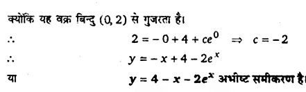 UP Board Solutions for Class 12 Maths Chapter 9 Differential Equations image 137