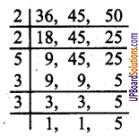 UP Board Class 6 Maths लघुत्तम समापवर्त्य एवं महत्तम समापवर्तक Chapter 10