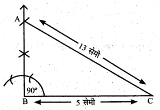 UP Board Solutions for Class 6 Maths Chapter 13त्रिभुज 13e 4