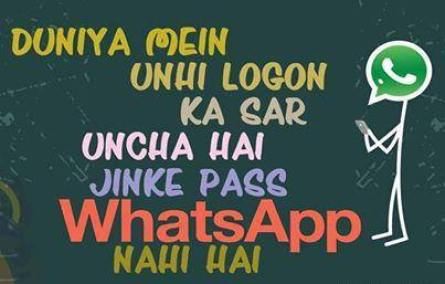 funny-pictures-for-whatsapp-dp