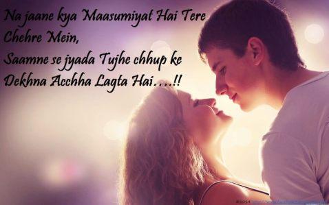 love-profile-picture-for-whatsapp