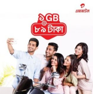 airtel 1GB 89TK Offer