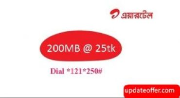 airtel 200MB 25tk Offer