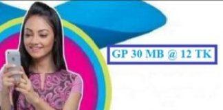 GP 30MB 12TK Offer