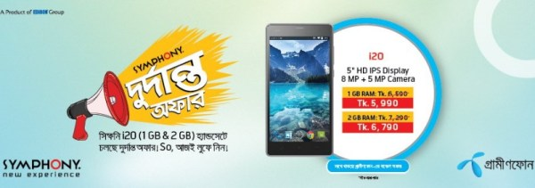 Symphony i20 Price & Free GP Internet Offer