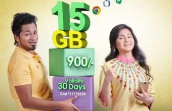 Teletalk 15GB 900Tk Offer