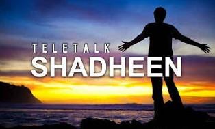 Teletalk Shadheen SIM Features, FNF, Internet & Call Rate Offer