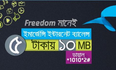 GP Emergency 10MB Internet Offer
