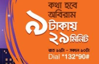 Banglalink 29 Minute 9Tk Offer