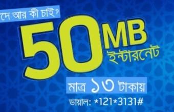 GP 50MB Internet 13Tk Offer