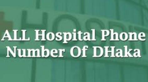 Dhaka All Hospital Number & Address