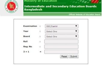 SSC Result 2018 www.educationboardresults.gov.bd