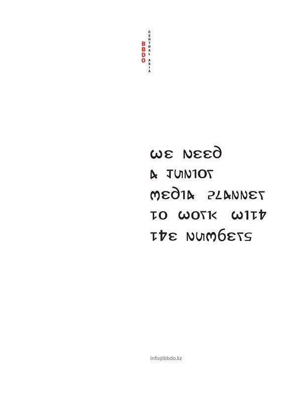 minimalist-ads-numbers