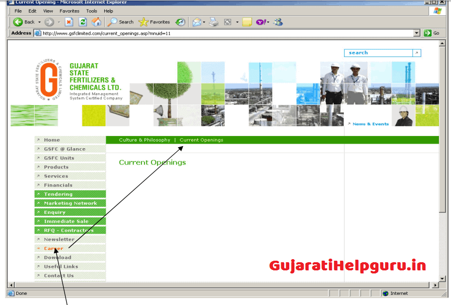 Gujarat State Fertilizers Chemicals Limited Recruitment 2020