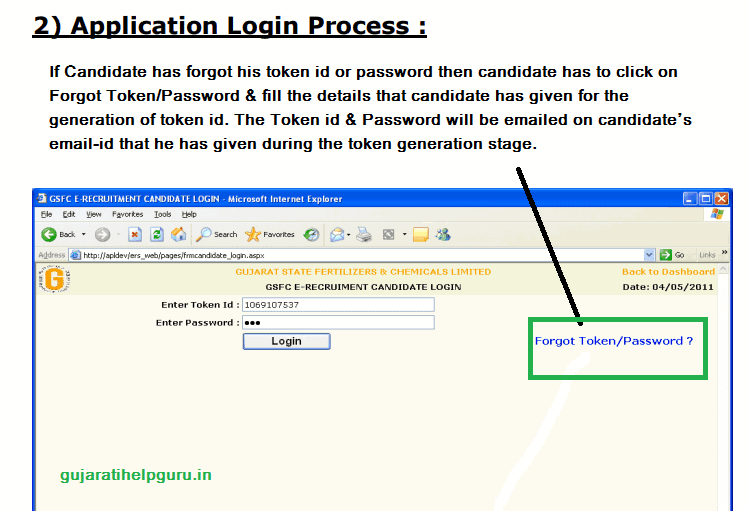 GSFC Recruitment Application Login Process