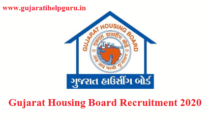 Gujarat Housing Board Recruitment 2020