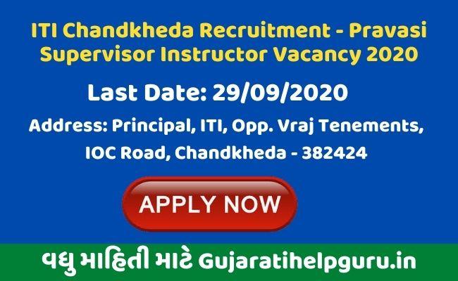 Industrial Training Institute (ITI) Chandkheda Recruitment - Pravasi Supervisor Instructor Vacancy 2020
