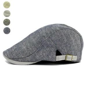 Spring Summer Outdoor Hats