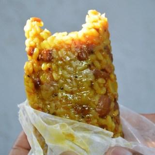 Savory Granola bar – Tamarind Rice Bar