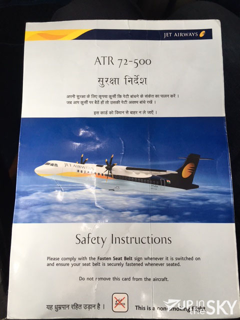 Safety card Jet ATR ©Arne Moll - Up in the Sky