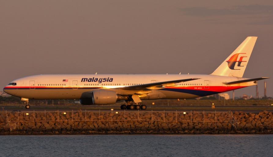 Amerikaans bedrijf zoekt gratis naar wrak MH370