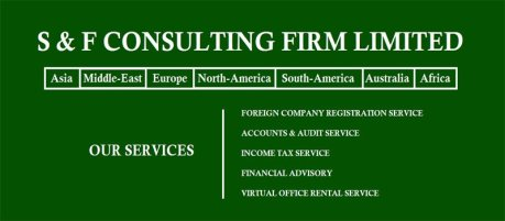 S & F Consulting Firm Ltd