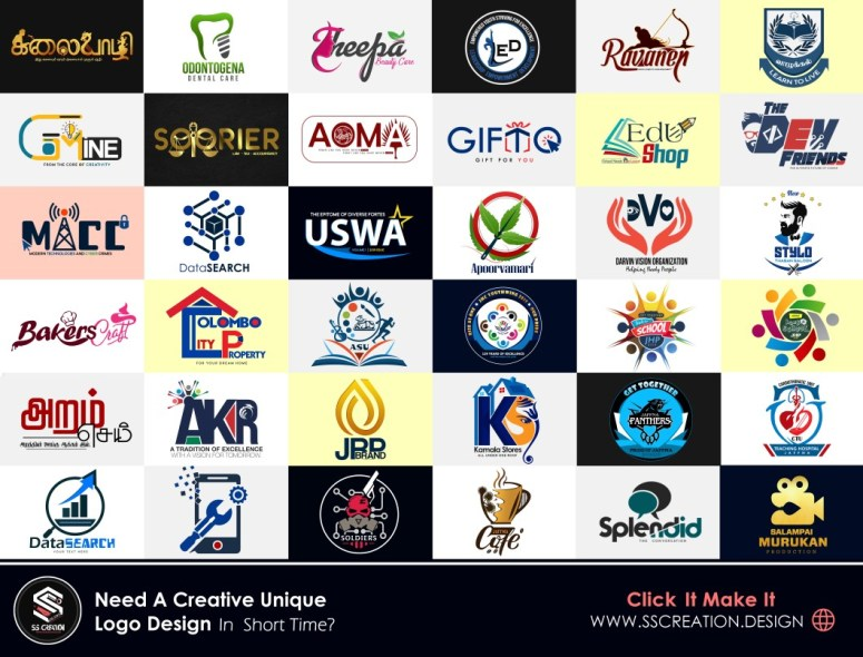 logo add coll sscreation design