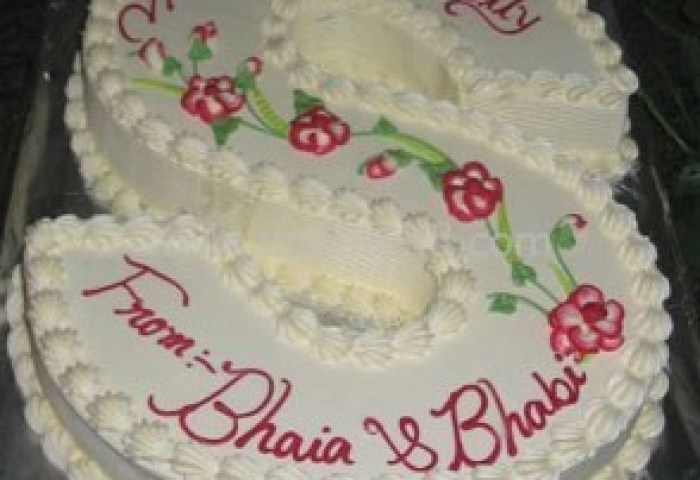 Send Cake To Bangladesh Letter Shape Cake With Pink Design