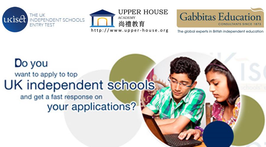 UKiset 英國私立學校入學測試 - 尚禮教育 Upper House (澳門)