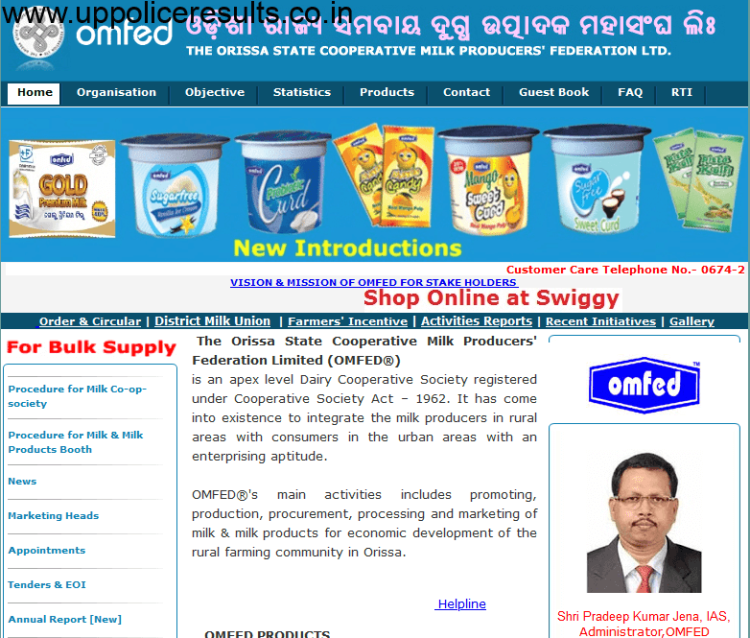 Recruitment OMFED for 38 Posts apply now check eligiblity and other details Now