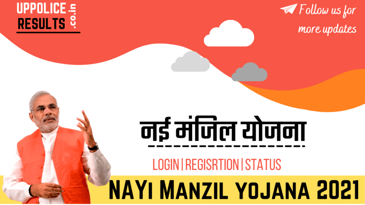 nayi manzil yojana