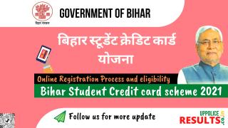 Bihar Student Credit card scheme 2021