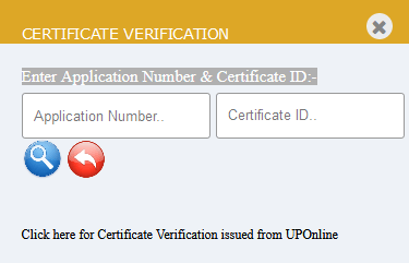 Online Verification of Caste Certificate|Income certificate|Domicile Certificate through Application link