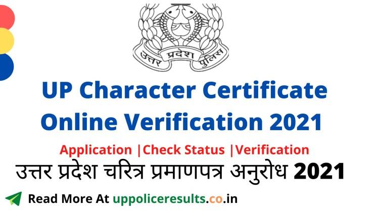 UPCOP Character certificate online