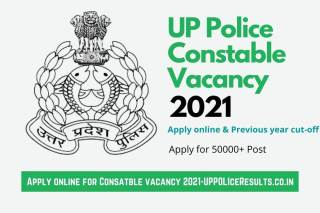 Up Police constable recruitment 2021