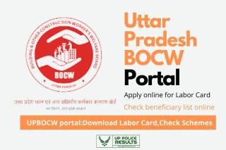 upbocw online labor registration