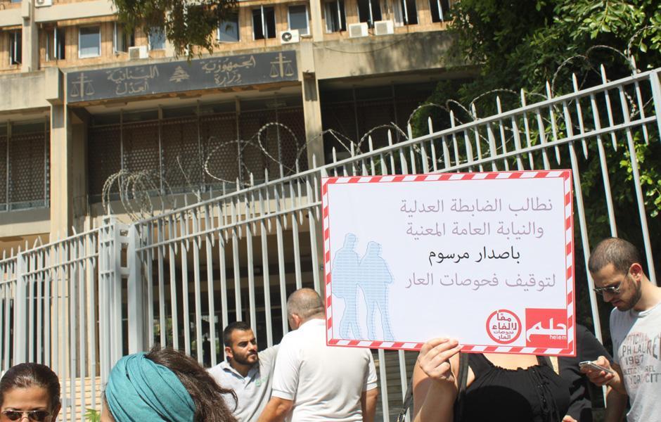 هيومن رايتس ووتش: الشرطة اللبنانية توقف نشاطات لمجتمع الميم