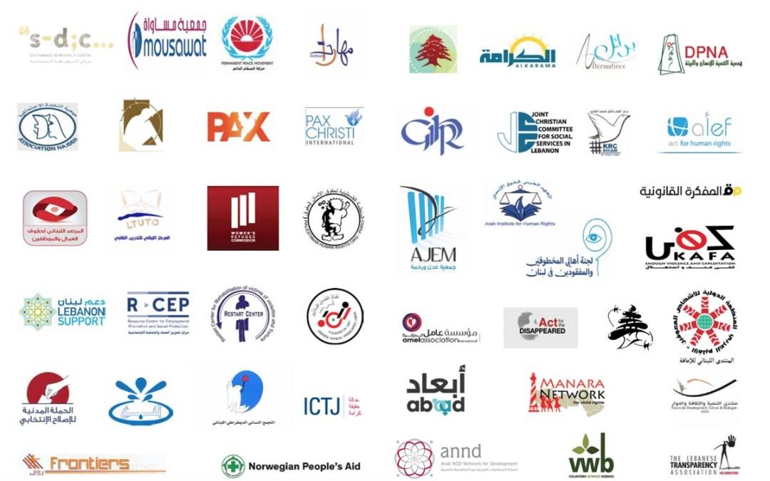 الـمراجعــة الـدوريـة الشـاملـة لبنــان ٢٠١٥ : تقارير المجتمع المدني