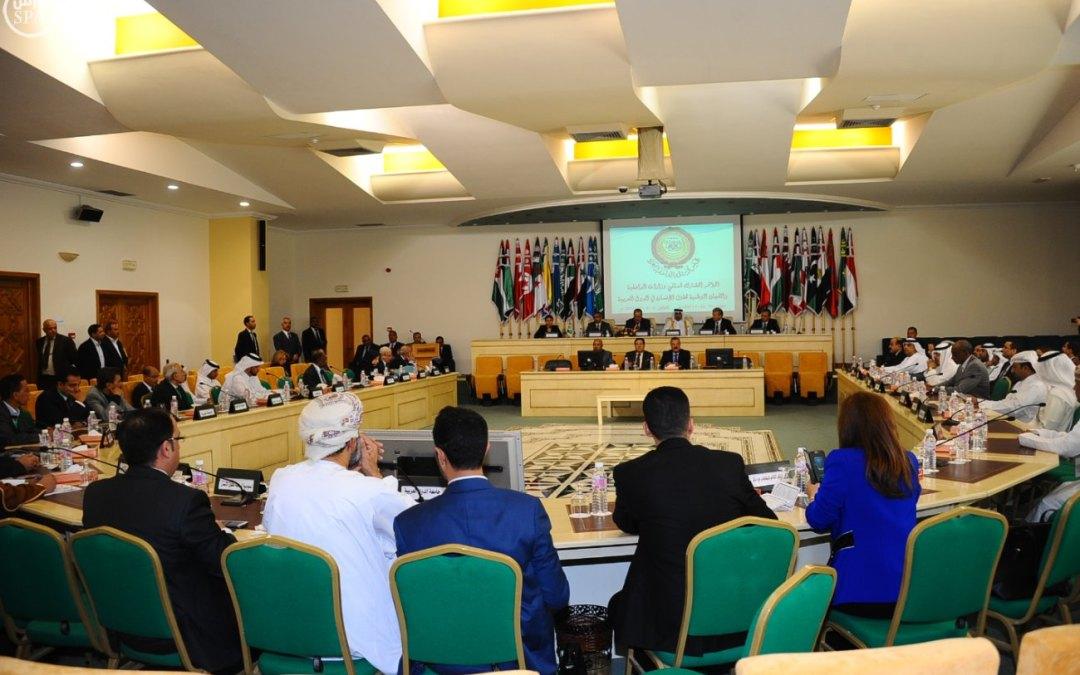 مؤتمر وزارات الداخلية أوصى بتبني خططا وطنية لنشر ثقافة حقوق الإنسان