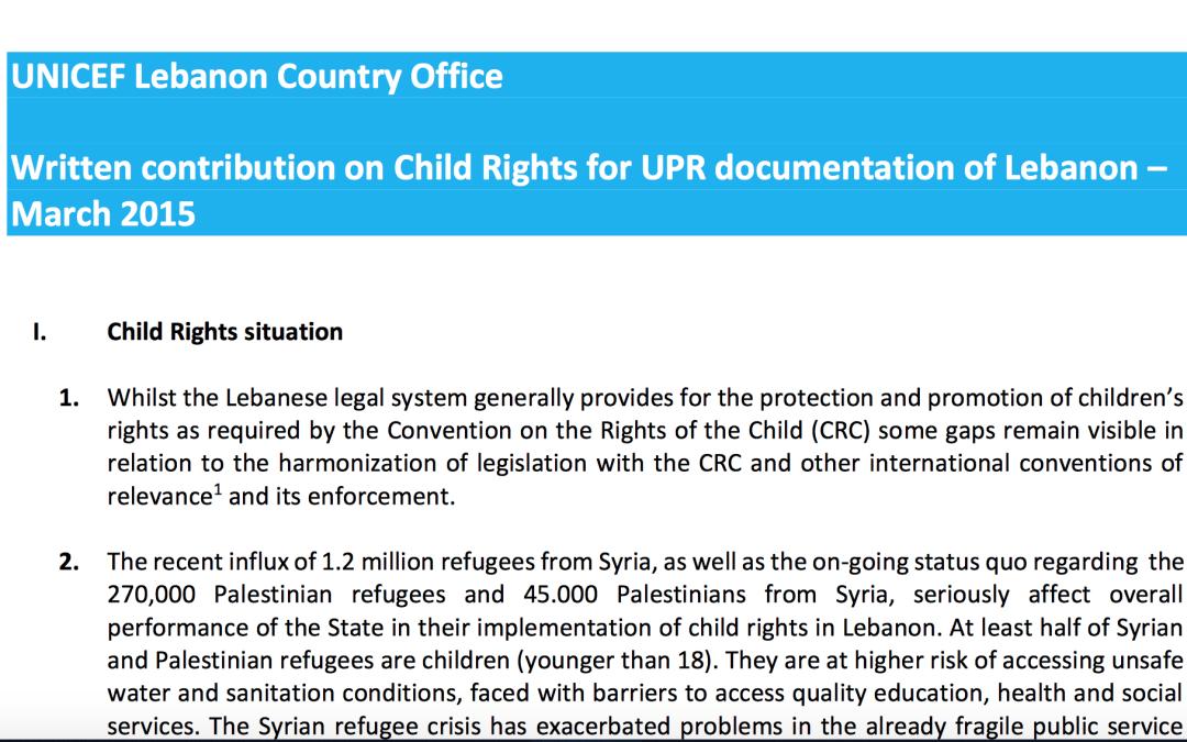 تقرير منظمة اليونيسف الى الستعراض الدوري الشامل ٢٠١٥