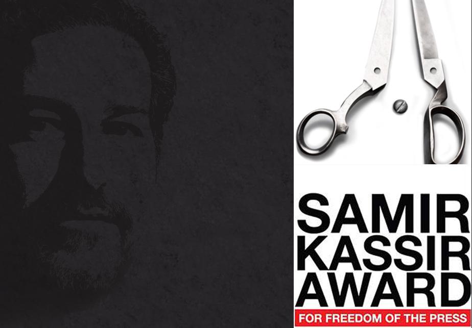 إطلاق مسابقة جائزة سمير قصير لحرية الصحافة