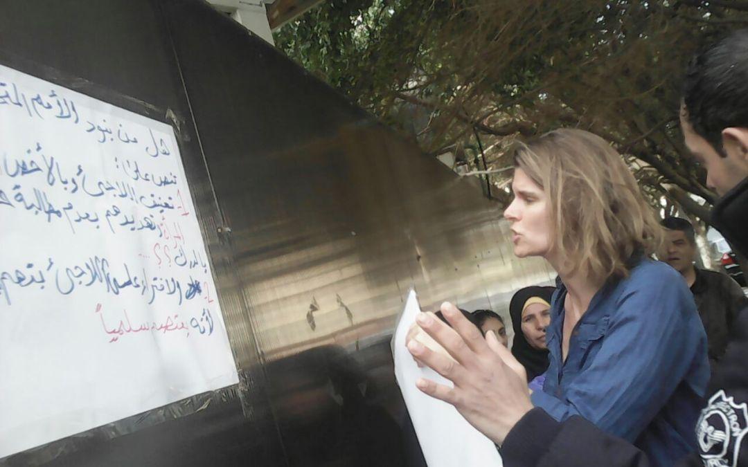 اللاجئون السوريون ينظمون وقفات إحتجاجية امام UNHCR الخميس المقبل