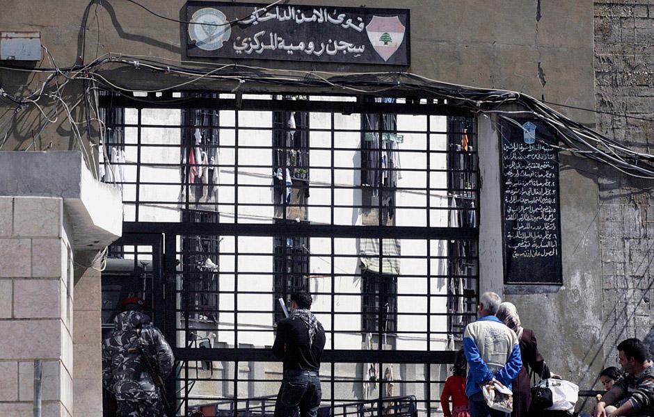 تقرير منظمة الكرامة للعام 2016 … 21 مذكرة حول لبنان بشأن 9 حالة فردية