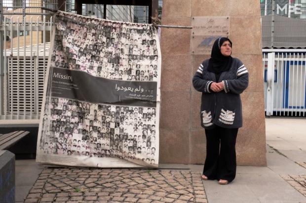 الذكرى الـ 42 للحرب والذكرى الـ 12 لخيمة أهالي المفقودين والمخفيين قسرياً