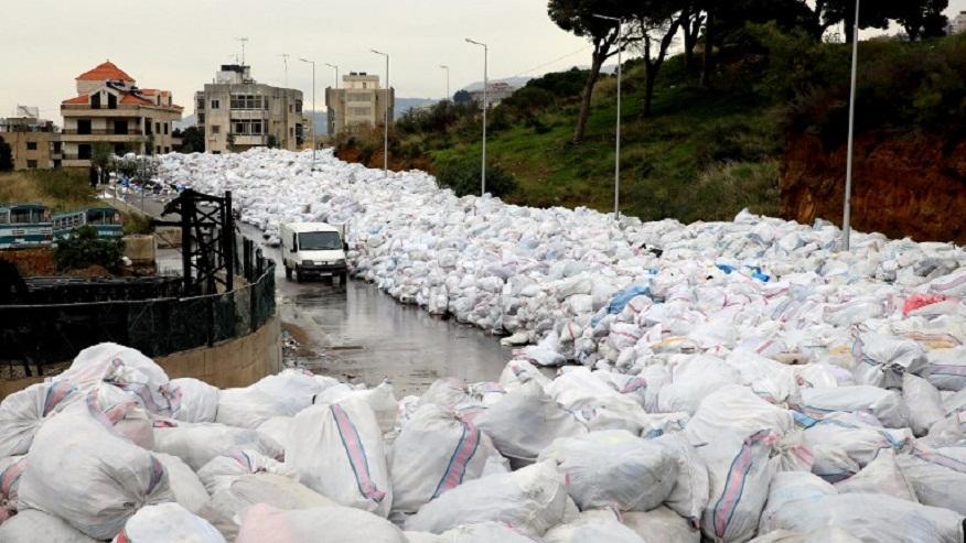 مشروع قانون الادارة المتكاملة للنفايات الصلبة في لبنان